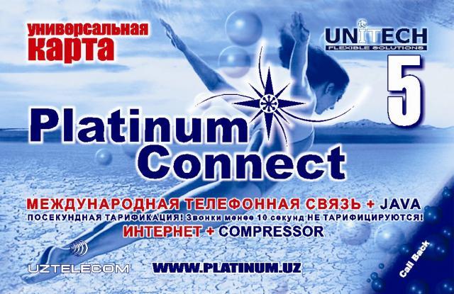 post-7421-0-99147200-1330074970_thumb.jpg