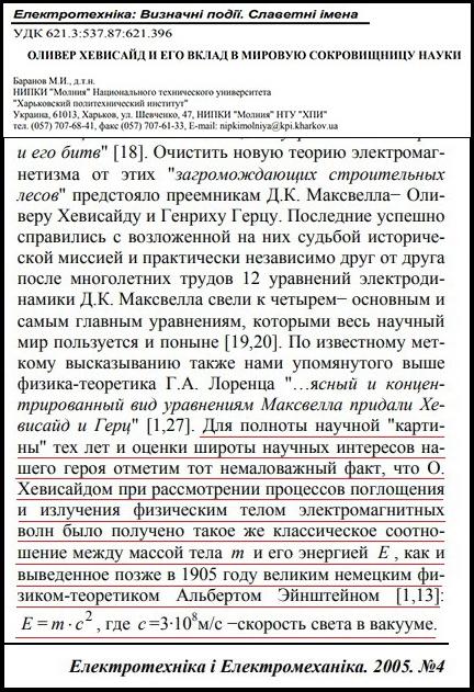 Screenshot_136 (3).jpg