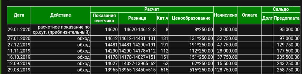 Screenshot_2020-01-29-01-53-51-1.png