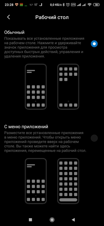 Screenshot_2020-02-23-23-28-58-224_com_miui_home.thumb.jpg.81a1020a8b71255329133a320999c730.jpg