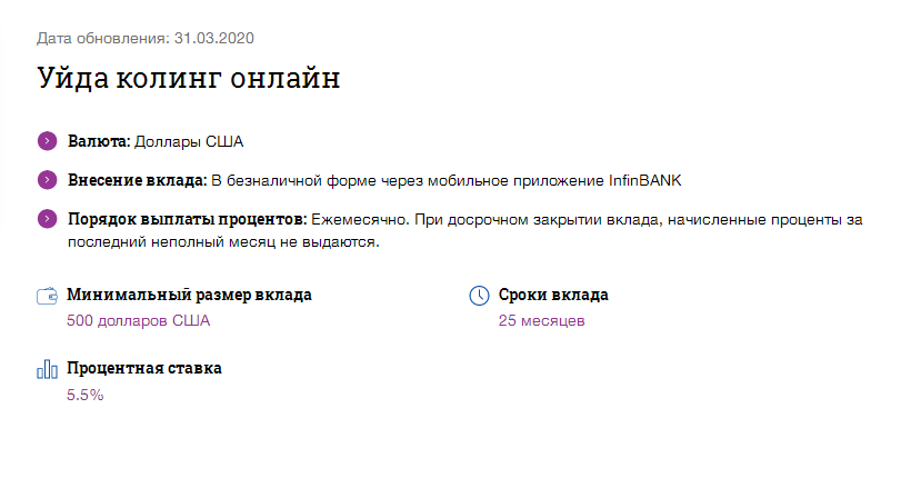Screenshot_28.png