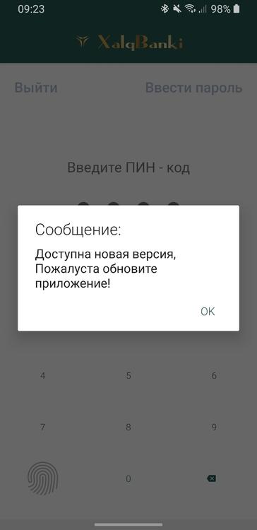 Screenshot_20200614-092306_Xalq Mobile.jpg