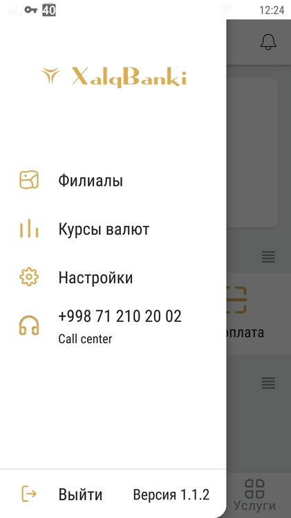 Screenshot_2020-06-14-12-24-27-228.jpeg