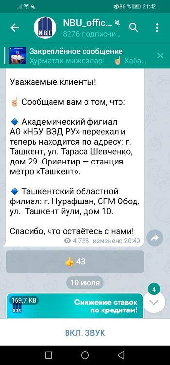 Screenshot_20200716_214229_org.telegram.plus.jpg