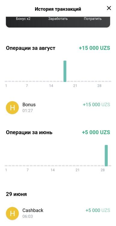 Screenshot_2020-08-18-20-55-20-472_net.humans.fintech_uz.thumb.png.304d543c4148fa7dd3411e0762c16dfc.png