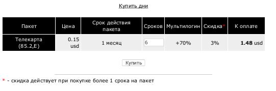 Screenshot_2020-10-12-19-26-48-1.png