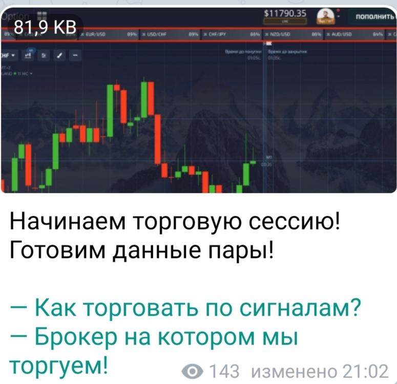 Screenshot_20201013_210347.jpg