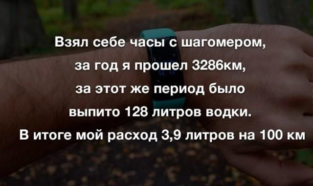 15110372.jpg