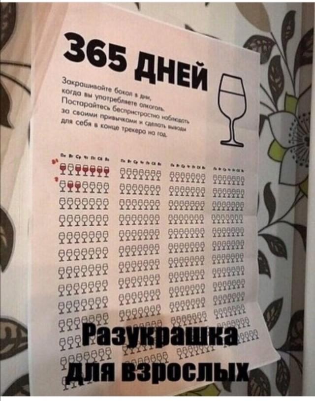 15170252.jpg