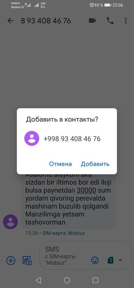 IMAGE 2021-01-14 22:08:06.jpg