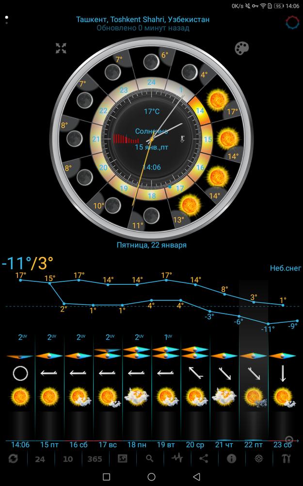 Screenshot_20210115-140633.png