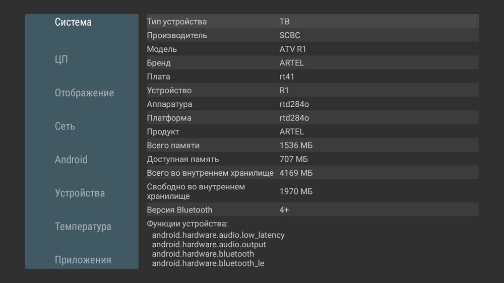 Screenshot_20210829-000706.png