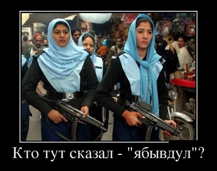 demotivatory_na_ponedelnik_30_foto_14.jpg